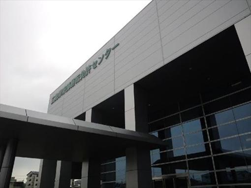 東部運転免許センター