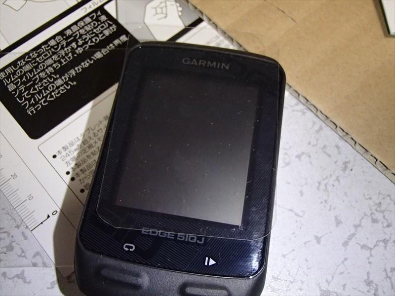 P8070010_R
