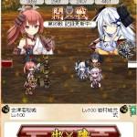 城姫クエスト 6/14 連続チャレンジ